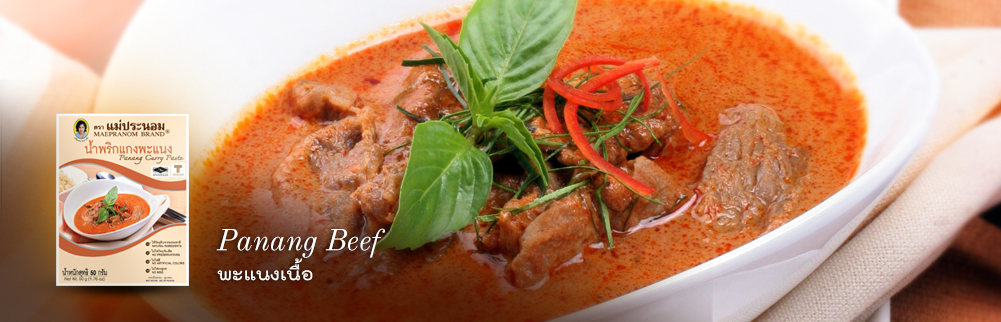 Panang Beef [Modify_26042556]